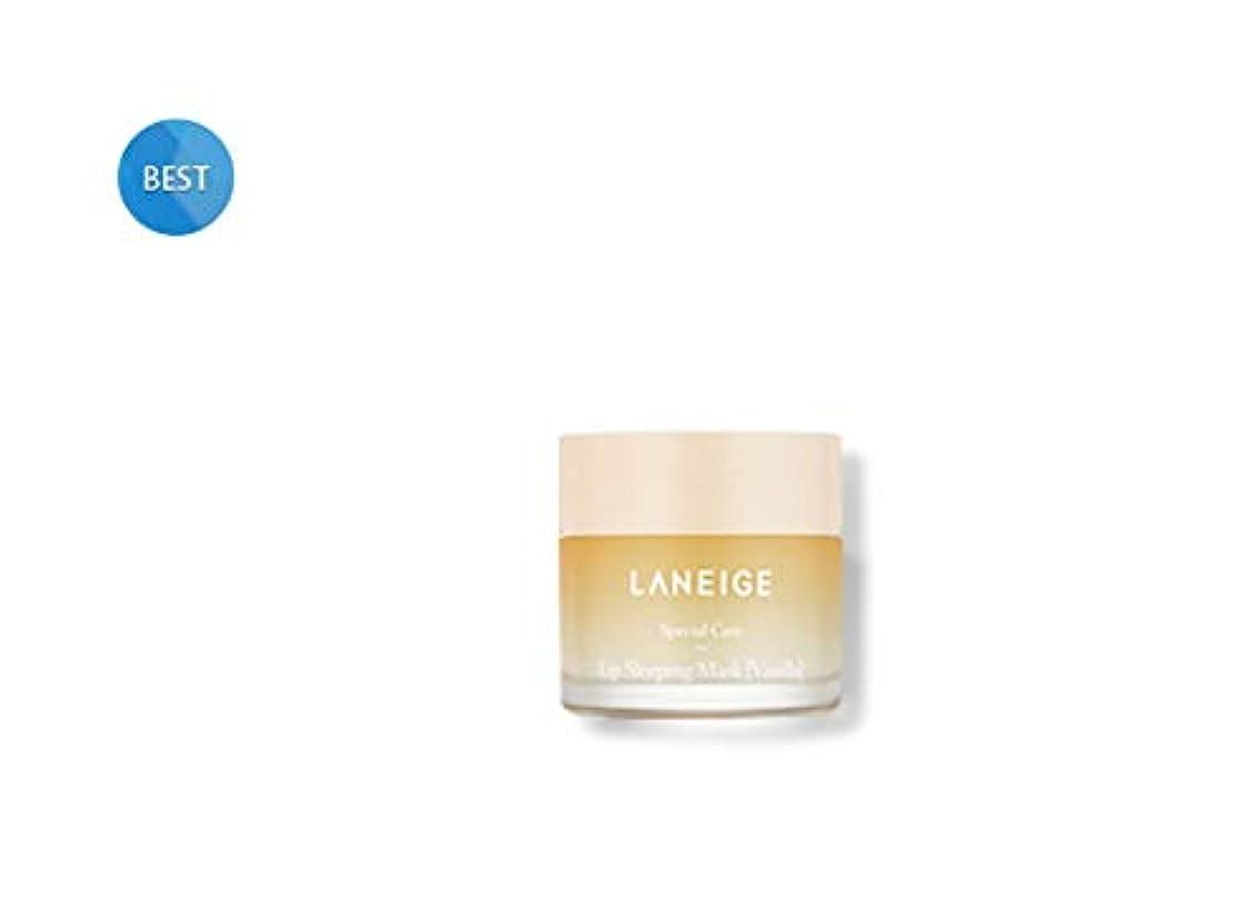 卒業記念アルバム先例意外[ラネージュ/Laneige]リップスリーピングマスク(バニラ)/ Lip Sleeping Mask(Vanilla)20g リップ専用スリーピングマスク(海外直送品)