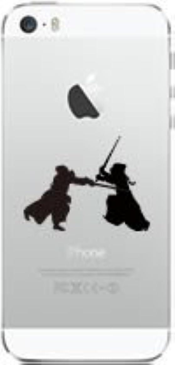 ジョセフバンクスページ勧告iPhone4/4S/5/5s/5c選択可:クリアプレイ(剣道:F)プリントプラスティックケース シルエット (iPhone4/4S用×白(インク))