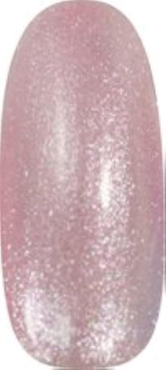 ラッシュ報復権利を与える★para gel(パラジェル) アートカラージェル 4g<BR>AG7 ピンクシャンパン