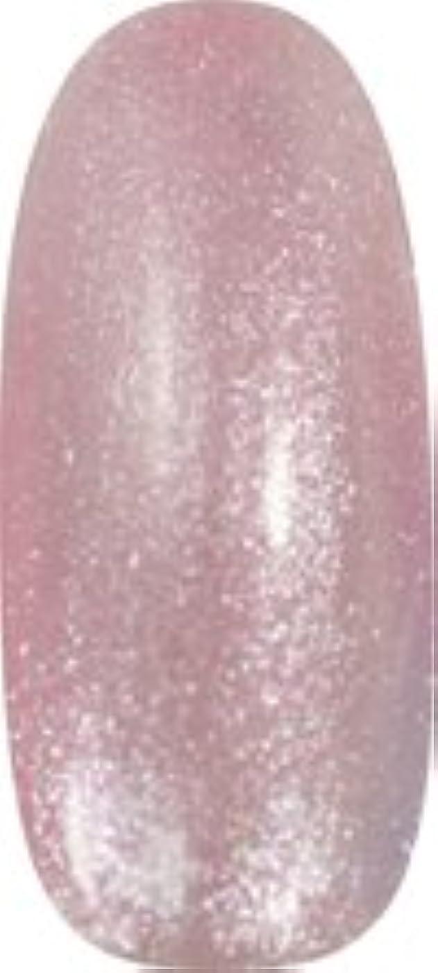 テザー事件、出来事息切れ★para gel(パラジェル) アートカラージェル 4g<BR>AG7 ピンクシャンパン