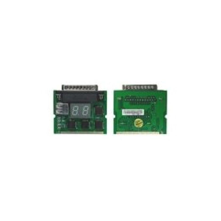 こどもの日グリーンバック溢れんばかりの【3個セット】変換名人 miniPCI&パラレルポート対応 PCITEST3