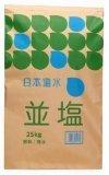 業務用 日本海水 並塩(讃岐) 25kg 3袋