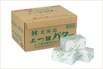 業務用 よつ葉バター(食塩不使用) 1ケース(450gx30個)