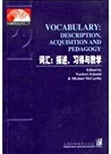 vocabulary: description Acquisition and Teaching (Foreign Language Teaching by 20 Books)