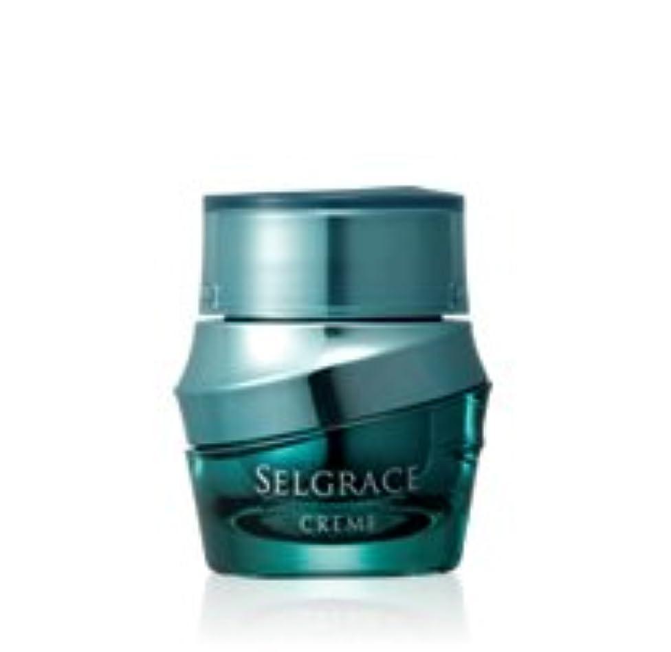 速記統治する寛容なナリス化粧品 セルグレース  クリーム 25g