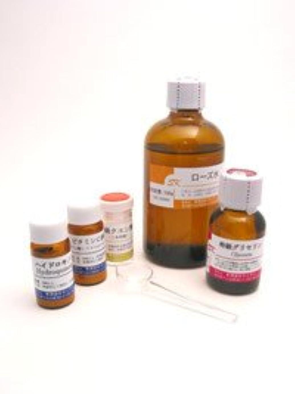 機動ライド法王白肌化粧水材料セット