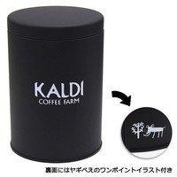 カルディオリジナル キャニスター缶 ブラック 1個