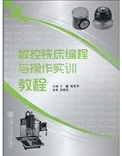 CNC milling machine (HAAS) Programming and Operation Training Course(Chinese Edition)