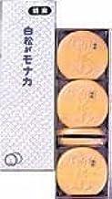 白松がモナカ小型/胡麻10個入