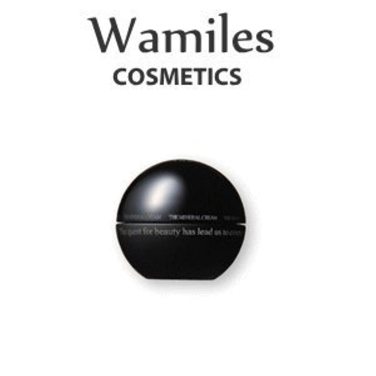 階層子孫充電wamiles/ワミレス ザ ミネラルクリーム 48g