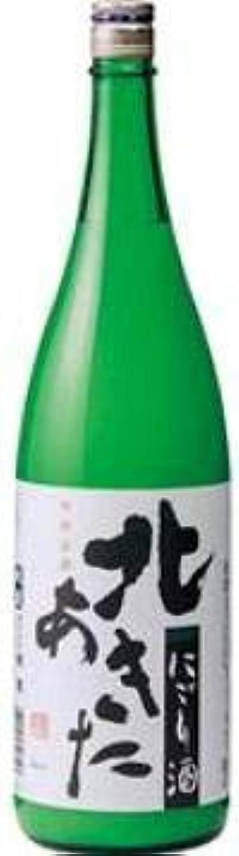 汗地中海考え訳あり ラベル破損 北鹿酒造 北あきた にごり酒 1800ml/3本.e 3本内1本はかなり激しくめくれています