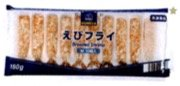 えびフライ M 18g x 10尾 【冷凍】/ホレカセレクト(12袋)