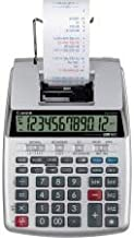canon p23 dh v calculator