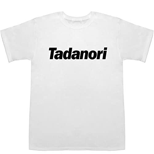 Tadanori ただのり 忠則 忠徳 忠典 匡則 匡徳 ティーシャツ ホワイト S【名前シール】【名前ランキング】