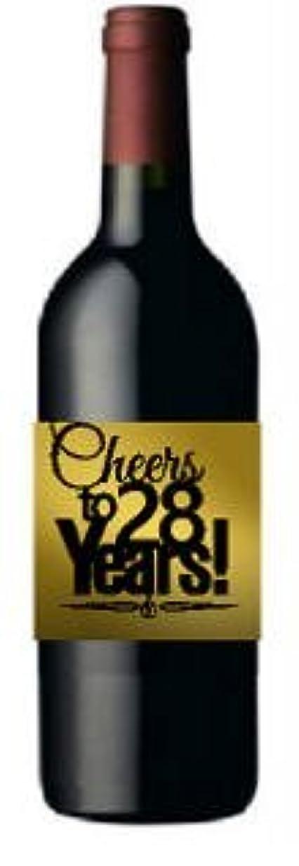 アーサー最も遠いスピーチCakeSupplyShop 商品#028CWB 28歳の誕生日/記念日の乾杯 メタリックゴールド ワインボトルラベル 8枚