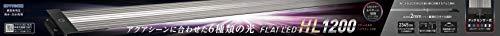 コトブキ 水槽 フラットLED HL1200