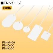 篠原電機 FN-D-15 (ファイバーセンメイフダ)
