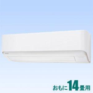TOSHIBA(東芝ライフスタイル)『大清快(RAS-E405P)』