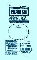 ポリ袋 透明 規格袋 1号 食品検査適合 16000枚 0.05mm厚 70x100mm JW01