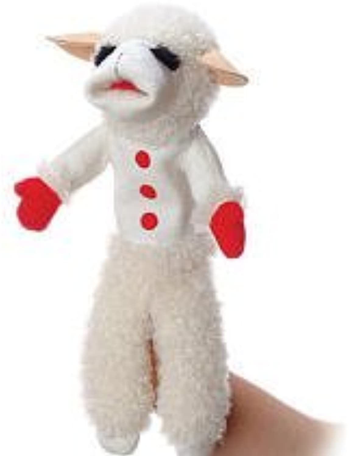 Aurora World Talking Lamb Chop Puppet by Plush