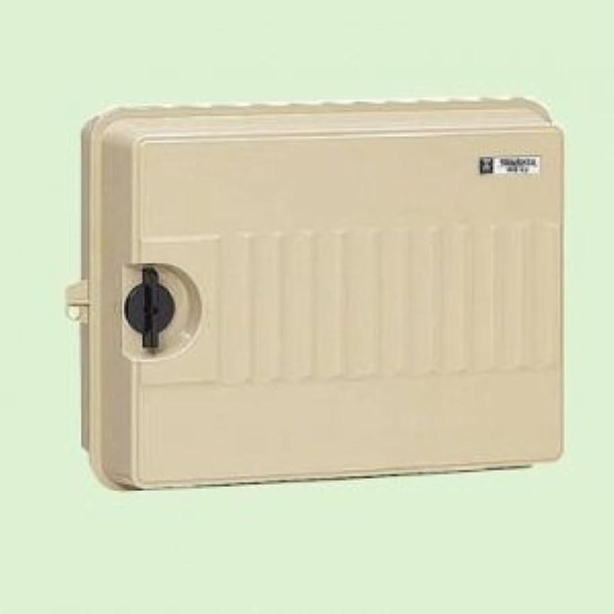 冷凍庫思い出す安心未来工業 ウオルボックス プラスチック製防雨スイッチボックス 《ヨコ型》 ベージュ WB-4J