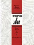 Encyclopedia of Japan: Japanese History and Culture, from Abacus to Zori by Dorothy Perkins