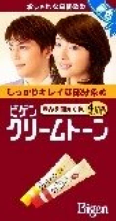 自治水曜日洗剤ビゲン クリームトーン 4MA(マロンブラウン)×3箱セット