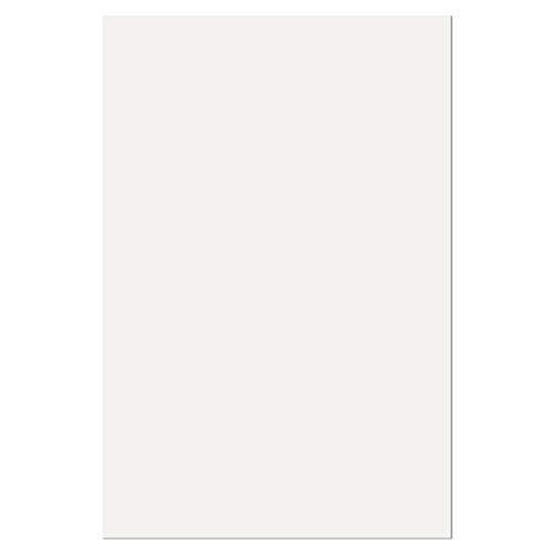 B REFLECTIVE,(2er Pack) DIY retroreflektierende Folie Aufkleber,20x30 cm,weiß