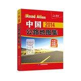 2014 China Road Atlas: China map Dictionary(Chinese Edition)