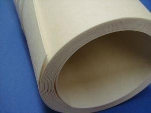 Vlieseline 2 Stück Schabrackeneinlage S133 für Mützenschilder - Maße: 20cm x 10cm