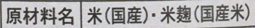 飛良泉本舗清酒飛良泉山廃純米マル飛No15720ml[日本酒]