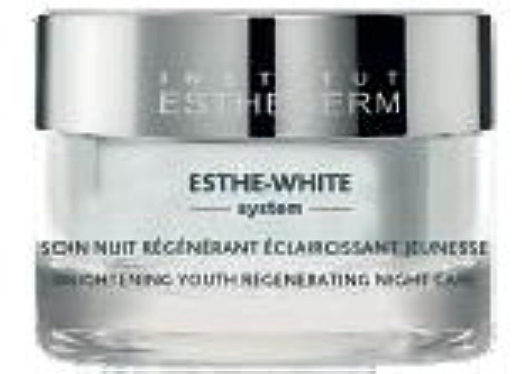 名誉あるレーザ邪悪なエステダム ホワイト ナイト クリーム N 50ml