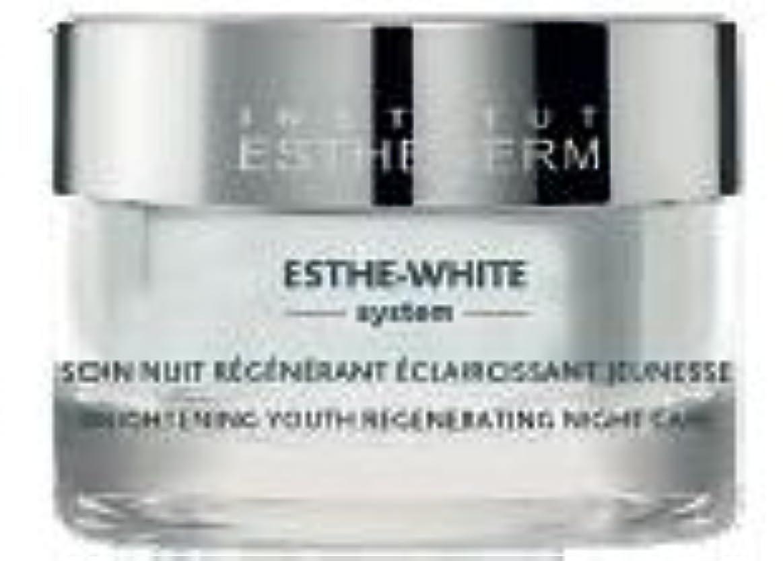 勝利仮定する小間エステダム ホワイト ナイト クリーム N 50ml