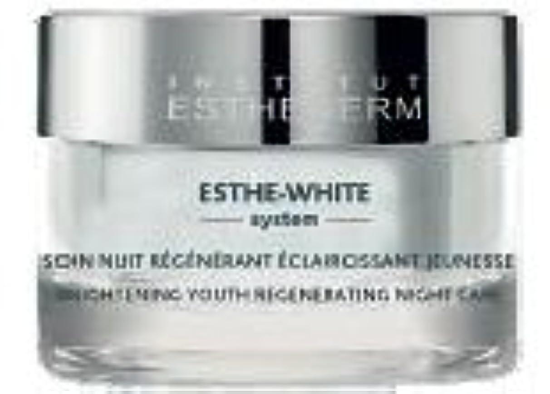 制限するタヒチ紳士エステダム ホワイト ナイト クリーム N 50ml