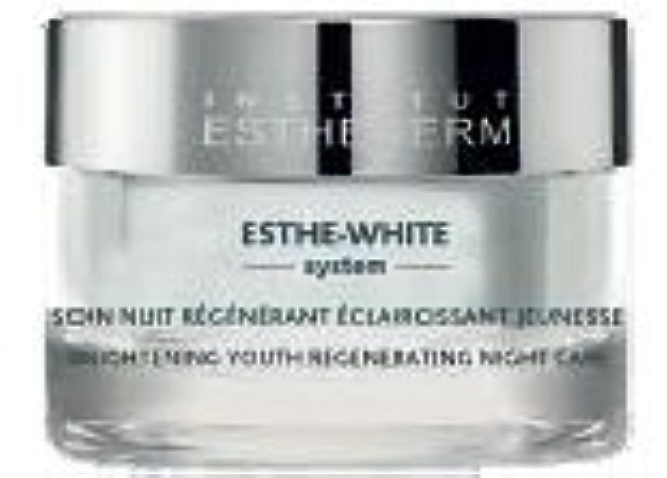 息切れ枯渇窓を洗うエステダム ホワイト ナイト クリーム N 50ml