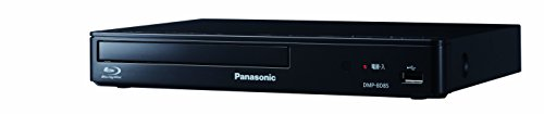 Why Should You Buy Panasonic Blu-ray Disc Player Black DMP-BD85-K
