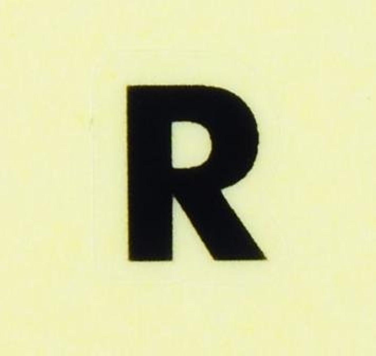 少し軽蔑するスチールイニシャルネイルシール【アルファベット】2ゴシック(R)BK/各1シート9枚入
