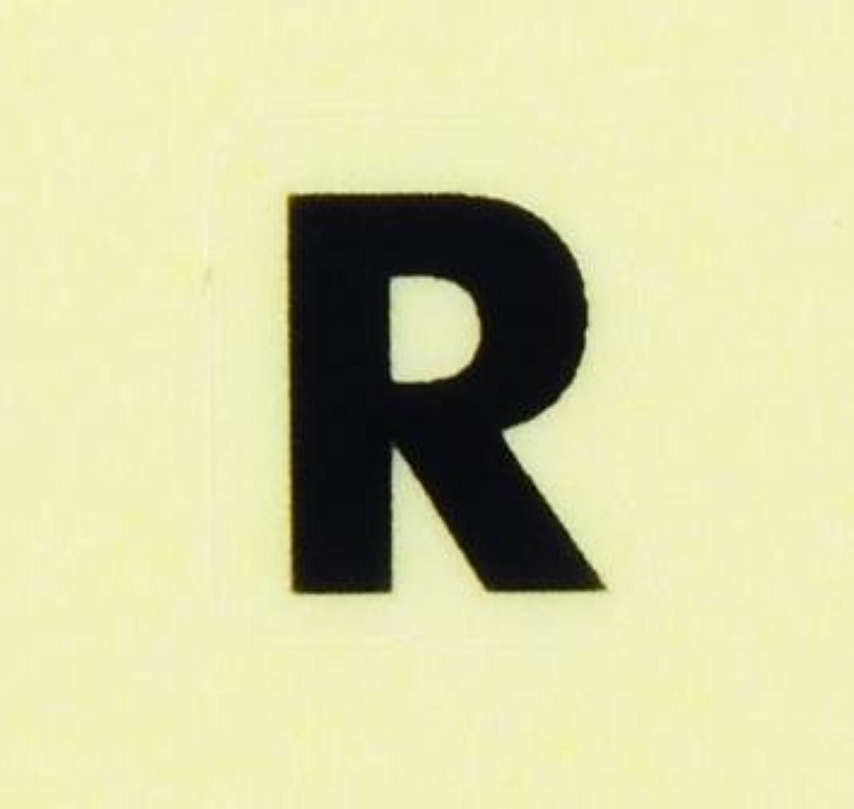 証言和知らせるイニシャルネイルシール【アルファベット】2ゴシック(R)BK/各1シート9枚入