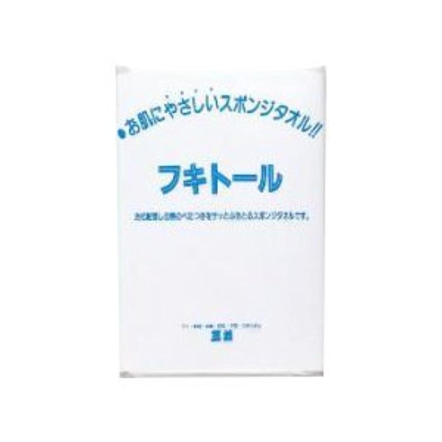 金貸し半導体罰するフキトール(スポンジタオル)【三善】