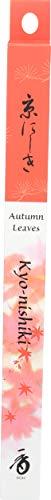 Shoyeido Japanische Räucherstäbchen, Kyo-Nishiki/Kyoto-Herbstblätter, 35 Stück