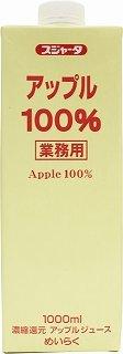 めいらく スジャータ 業務用アップルジュース100% りんご 1L ×6本