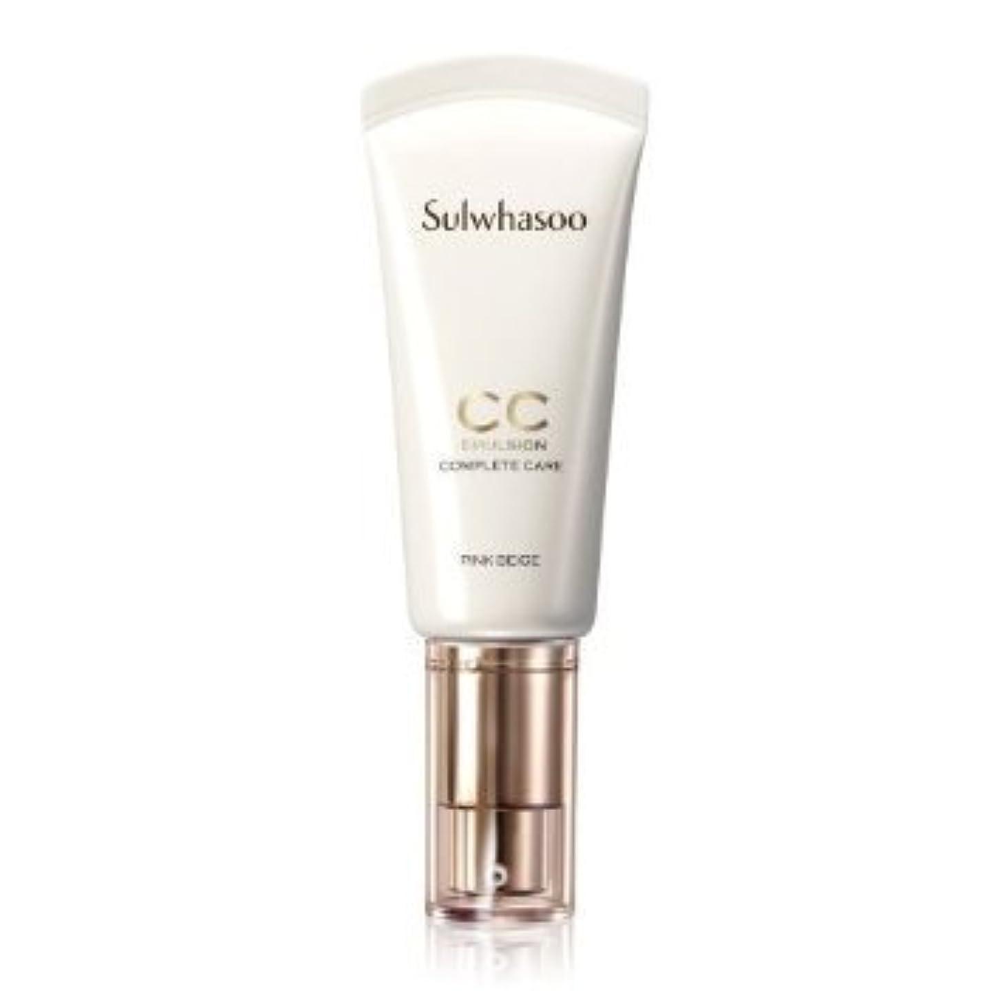 新しさ任命二層Sulwhasoo CC Emulsion BB Cream Blemish Balm #02 Medium Beige[並行輸入品]