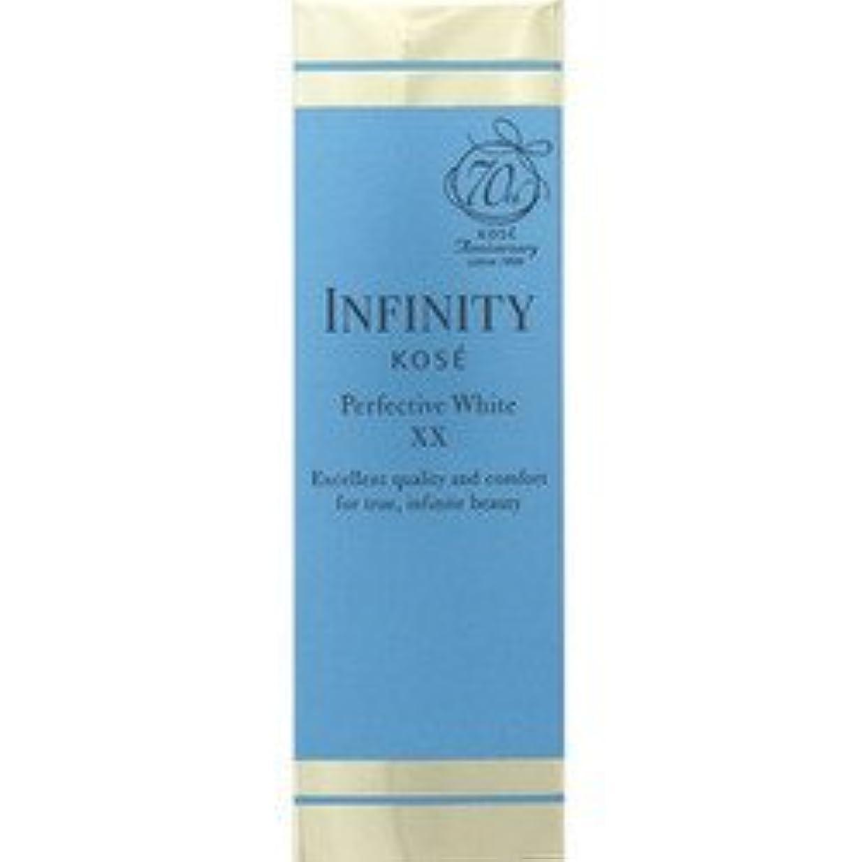 研究所平等宝石インフィニティ(INFINITY) パーフェクトティブ ホワイト XX 40ml