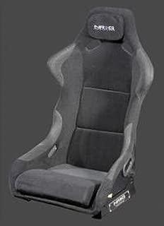 NRG Innovations FRP-300 Bucket Seat (Large)