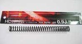 ANGS アングス 0.9Jスプリング HCハイサイクルシリーズ Sタイプ ・MP5 G3SAS AK47用カスタム対応