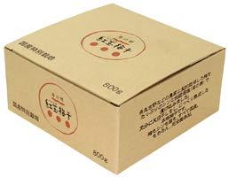 海の精 特別栽培 紅玉梅干(カップ) オーサワジャパン 800g