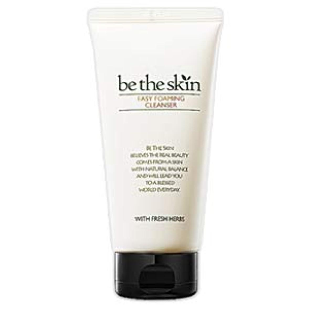 考古学的な移動けがをするbe the skin イージー フォーミング クレンザー / Easy Foaming Cleanser (150g) [並行輸入品]