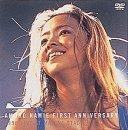 AMURO NAMIE FIRST ANNIVERSARY 1996 LIVE AT...[DVD]