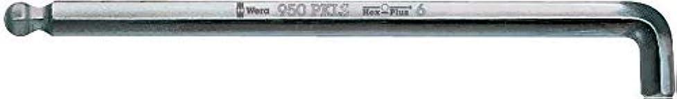 信頼できる出力半導体Wera(ヴェラ) 950PKLS ショートアームボールポイントヘックスキー 2.5 022042