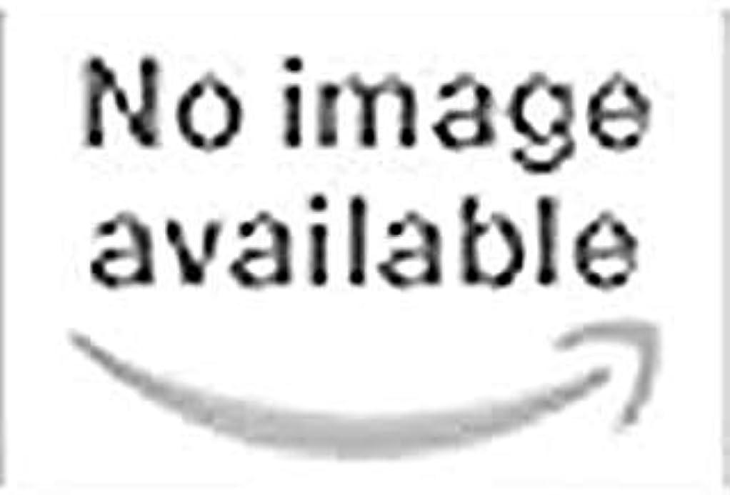 パースブラックボロウ餌デコードするJoico Lumishine ジョイコのLUMISHINE修理+(流線型のアプリケーターブラシ付き)PERMANENTクリームヘアカラークリームヘアカラー 4naナチュラルアッシュミディアムブラウン